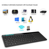 Rkm K8 Teclado inalámbrico con Build-Grande, Touchpad Mouse recargable Li-ion, para PC,Google Smart TV,Kodi,Raspberry Pi2/3, HTPC IPTV,Cuadro Android