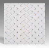 中国より安いPVC天井板の製造者