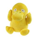 Angel Teddy Bear un jouet en peluche personnalisé
