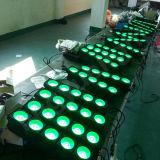 옥수수 속 30W 싼 DJ 장비 RGB LED 매트릭스 단계 빛