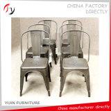 Chaises de restaurant modernes modernes à base de fer à repasser (TP-27)