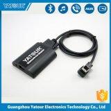 переходника 12V автоматический Bluetooth для автомобильного радиоприемника обеспечивает Bluetooth/вспомогательное in/USB