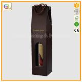 Коробка гофрированной бумага подарка изготовленный на заказ для упаковывать вина