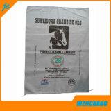 Рр тканого 25-50кг зерна риса Упаковка Мешки для продажи