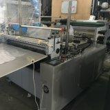 기계를 만드는 최신 밀봉 찬 절단 비닐 봉투