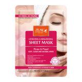 熱心のRose&Pearlの自然で白い顔マスク25ml