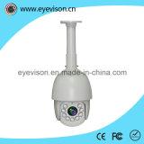 1/3-дюймовый 960p Ahd ИК PTZ купольная камера для средней скорости