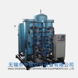 Sauerstoff-Generator für Agens /Distributor