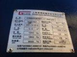 position à télécommande d'encavateur de bateau de moteur diesel de 25t 30t