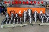 Neue Gang-flexible Welle-Kupplung China-Tanso für Pumpen