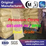 Pharmaの等級のカリウムのクエン酸塩Bp2009 Bp2014 USP32 FCC-V