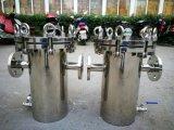 Tipo industriale custodia del cestino dell'acciaio inossidabile di alta qualità della multi fase di filtro per le acque di rifiuto Stystem