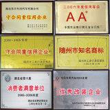 тележка крюка платформы 16m Dongfeng Euro4 воздушная