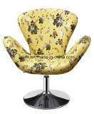 Seaterの管理の単一のソファーは議長を務める高品質の現代オフィス用家具(LL-BC069)の