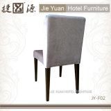 Коммерчески прочный трактир металла обедая стул (JY-F02)