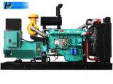 250kVA/200kw de diesel Reeks van de Generator met het Intelligente Systeem van Bescherming Vier
