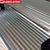 建築構造の材料によって電流を通されるシート