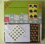 Tai Ji Jiu Moxa Korrel 225 PCS/Pack