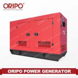 車の交流発電機の価格の130kVA/110kw Oripoの無声電気開始の携帯用発電機