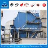電力、冶金学および他の企業で使用されるCdwの水平の電気集じん器