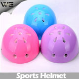 스포츠 아이 안전 헬멧 자전거 자전거 헬멧을 송풍하십시오