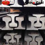 معياريّة سكك الحديد فولاذ سكّة حديديّة لأنّ عمليّة بيع! ! !