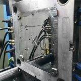 製造業のプラスチック便座型