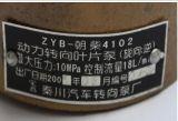 고품질 Cy4102bq Tranversor 유압 펌프
