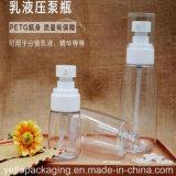 опарник косметики бутылки метки частного назначения 30ml/60ml/100ml косметический
