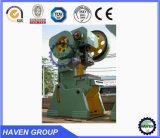 J23シリーズセリウムのstandradが付いている機械傾向がある力出版物
