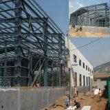 Structure en acier de construction de l'atelier par un pré fabriqué