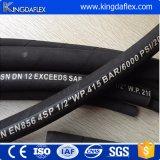 Boyau hydraulique en caoutchouc de qualité (R1/R2/4SP/4SH)