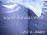 1313/1414 Aramid Faser-Abnutzungs-Widerstand-kugelsicheres gewebtes Material