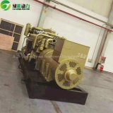 Generador diesel durable de la alta calidad de Jdec 1000kw 10kv