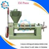 Qiaoxingの機械装置のコーンオイルのPresser機械