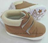 赤ん坊靴Ws17504