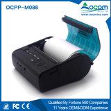 Dispositivo de bolsillo POS Impresora Térmica de móviles con Bluetooth y WiFi