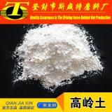 Kalziniertes Kaolin für Fiberglas-Produktion im feuerfesten Material