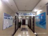 красный кабель ABC 0.6/1kv, квадруплексное падение обслуживания, алюминиевый провод сделанный в Китае