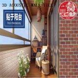 Плитка декоративной собственной личности PVC 3D Soundabsorb слипчивая для трактира