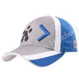 (LPM16015) Fördernde konstruierte Stickerei-Baseballmütze
