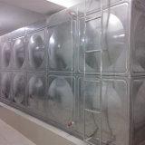 Réservoir d'eau d'acier inoxydable dans le type de section