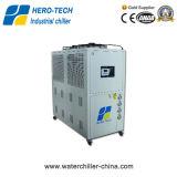 10HP/10tr 32kw 최신 판매 10HP 공기에 의하여 냉각되는 산업 냉각장치