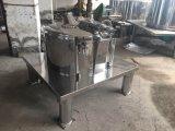 Cps600NC Bajo precio de las algas de acero inoxidable la sedimentación de centrífuga de placa plana