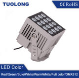変更の屋外LEDの洪水ライトRGB庭LEDライトを着色しなさい