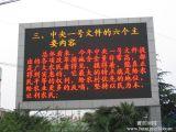 Panneau d'affichage du message de défilement publicitaire à double couleur P10