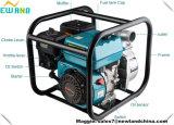 Pompe à eau portative de l'essence 4inch (WP40)
