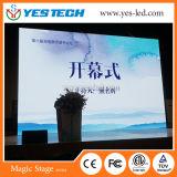 실내 풀 컬러 HD LED 단말 표시 커튼