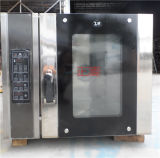Voller automatischer 5 Tellersegmente Eectric Berufskonvektion-Ofen (ZMR-5D)