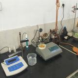 CASのAcrylamide: 79-06-1